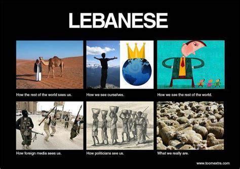 Lebanese Meme - lebanese reviewer