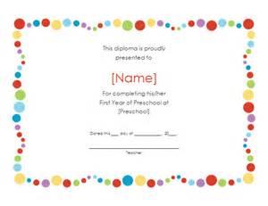 Preschool Graduation Certificate Template Free by Diploma Preschool Diploma Template
