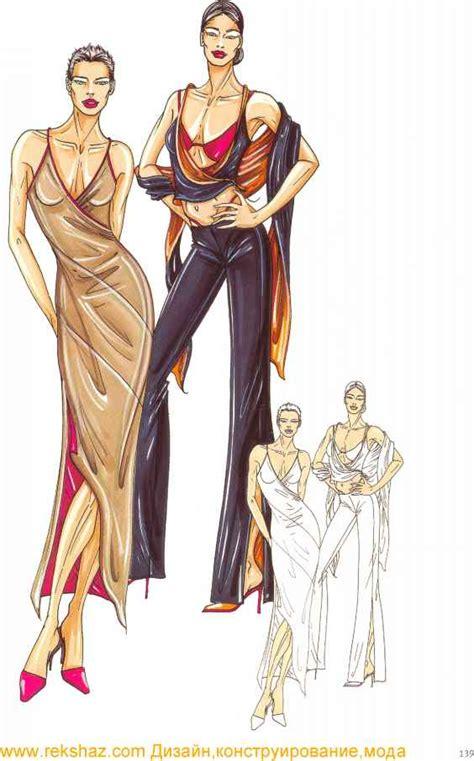 fashion doll drawing fashion design figure drawing martel fashion