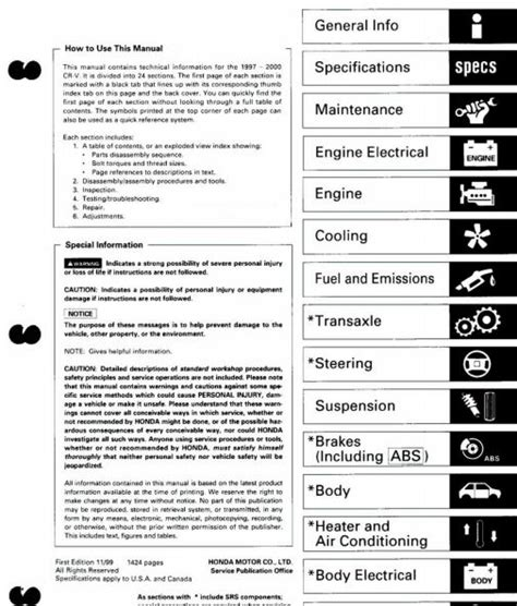 service manual motor repair manual 2010 honda cr v transmission control 2007 honda element download honda crv service repair manual zofti free downloads