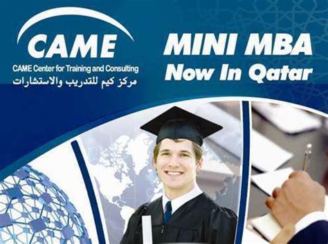 Mba Programs In Qatar by الشهادات المعتمدة والبرامج التدريبية لشهر أغسطس سبتمبر