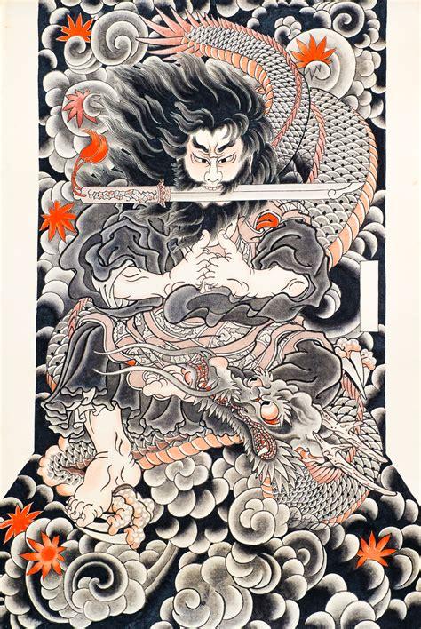 yakuza tattoo design book osen kosei publications