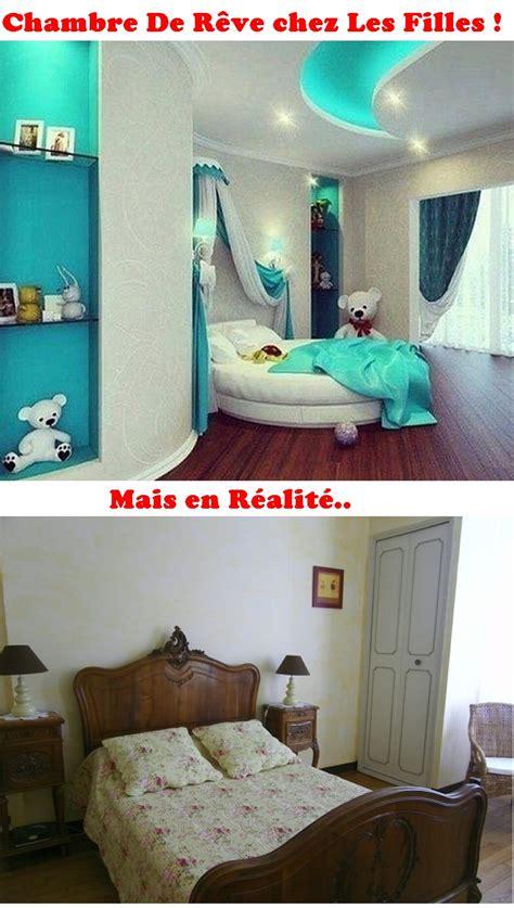 une chambre de reve chambre de r 234 ve d une fille vs la r 233 alit 233 image lien
