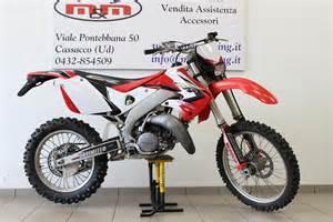 Honda 125cc Price Dakar Reality 187 Shop Honda Cre 125cc 1999