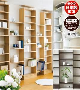 Open Bookshelf 本棚専門店 日本製 ウォルディー 壁面収納 つっぱり本棚 タカシン家具