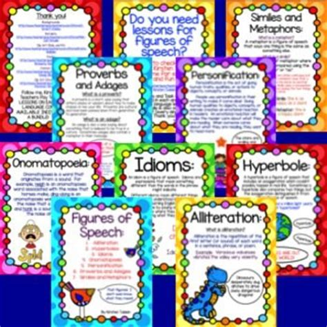 printable personification poster free figurative language figures of speech poster set