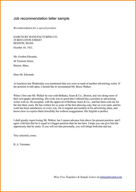 letter of recommendation for employment 11 letter of recommendation for sle academic