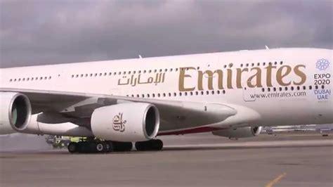 emirates youtube emirates a380 dallas emirates airline youtube