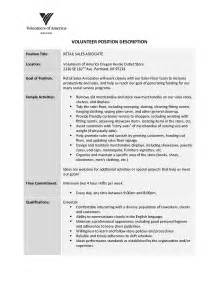 sales resume retail sales associate resume sles retail