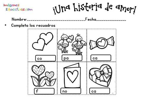 imagenes educativas san valentin fichas san valent 237 n 14 febrero 15 imagenes educativas