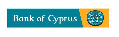 bank of cyprus chief resigns blames crisisparikiaki