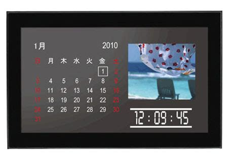 Iriver Unveils Df150 Digital Photo Frame by Iriver Framee Smart Digital Frame Costs 92