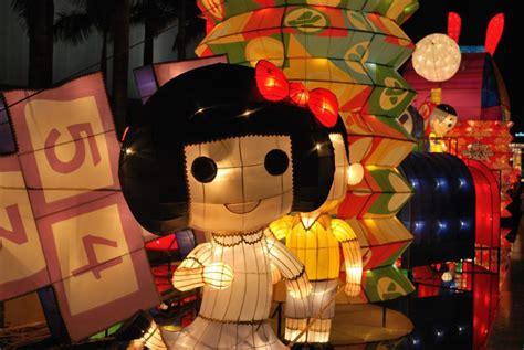 new year lantern festival hong kong happy new year the lantern festival in hong kong