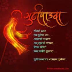 maharashtra navnirman janadhikar sena tapal vibhag