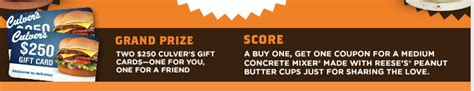 Culver S Gift Card Balance - culver s b1g1 concrete mixer coupon enter to win two 250 gift cards bargain