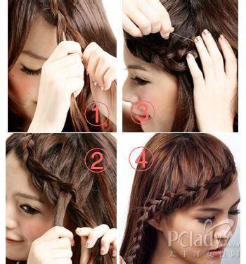 photo rambut modern dan caranya inilah gaya rambut ala korea yang hits banget fashion