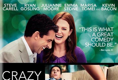 film semi mandarin crazy love cinefilles dvd crazy stupid love