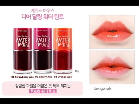 Etude Water Tint Di Counter tutorial simple korean make up with dev laboratory