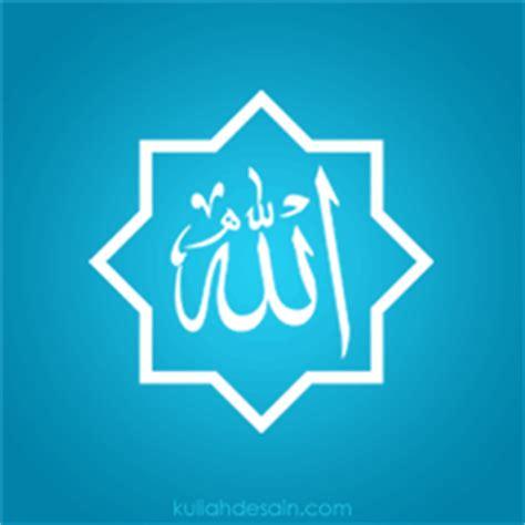 gambar kata allah dan dp bbm allah animasi beriman dan bertaqwa by ihsan magazine on shesaidbeauty