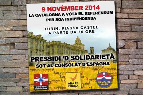 consolato spagna roma civico20 news un presidio sotto il consolato di spagna a