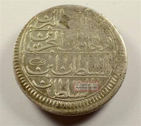 ottoman silver coins 40 para mahmud i 1143h islamic silver coin ottoman