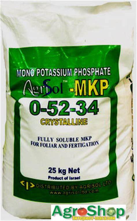 Mkp Mono Kalium Phospate 52 34 news international cannagraphic magazine