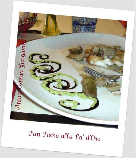 la cucina italiana ricette d oro cucina italiana per bulgari e non san pietro alla