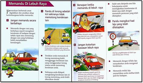 contoh surat keselamatan jalan raya 28 images issuu 100 karangan