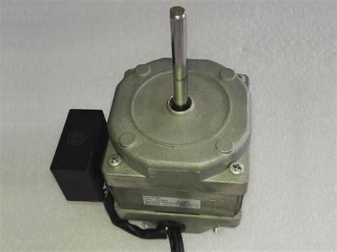 capacitor motor electrico motor capacitor yy7530 wentelon