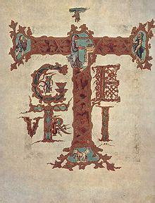 L Arte Te by Carolingien Wikip 233 Dia