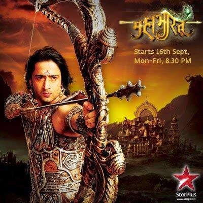 film maha barata terbaru download lagu terbaru ost film mahabharata 2014 hai