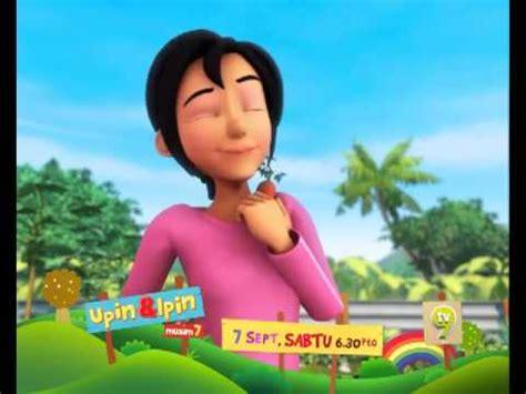 film upin ipin daun hijau promo upin ipin musim 7 tshirt kosong rm5 011 163 666 19