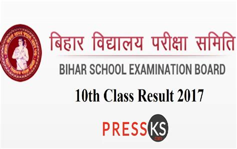 Bihar Board Evaluation Letter Bseb Bihar Board 10th Result 2017 Likely To Be Declared Today Biharboard Ac In Press News
