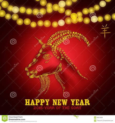 happy new year translated new years in translation 28 images new year wishes