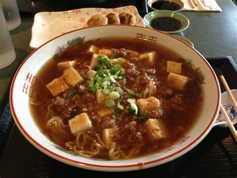 sakura house denver ma bo tofu ramen yum yelp