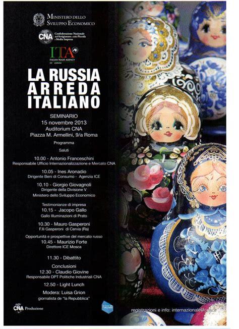 arreda italia la russia arreda italiano convegno mosaici pastore