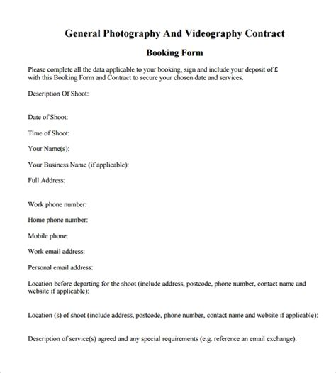 videography contract templates     sample templates