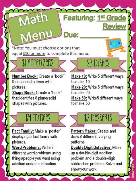 menu design lesson 1st grade review math menu my classroom pinterest