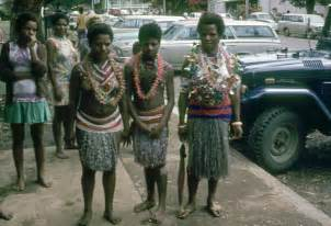 Modern Western Decor Papua New Guinea Photos 1972 Goroka
