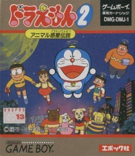 doraemon movie quiz doraemon 2 animal wakusei densetsu game giant bomb