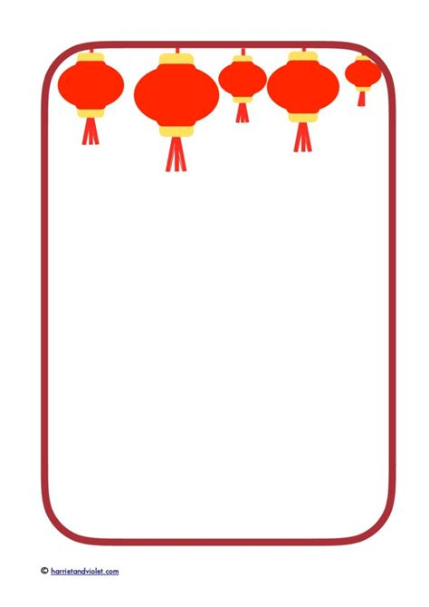 new year border paper new year lanterns free teaching resources
