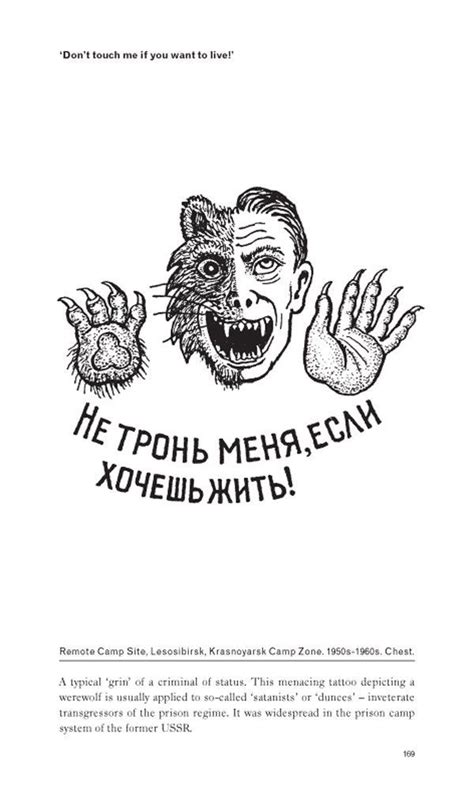 russian criminal tattoo encyclopaedia russian criminal encyclopaedia volume i damon