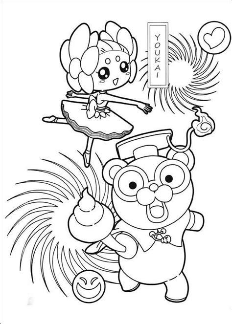 coloring pages yokai n coloring page youkai yokai 4