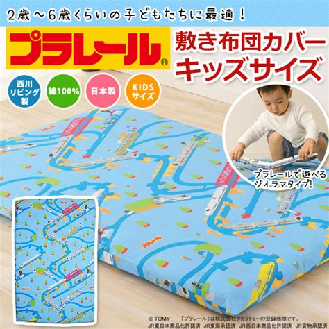 kids futon cover futon covers for kids roselawnlutheran