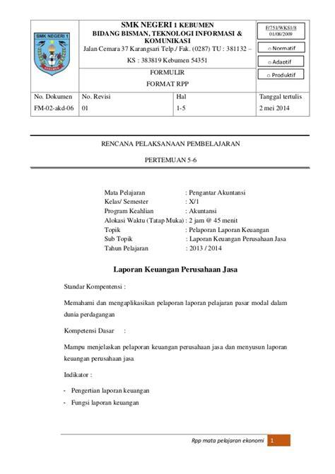 Modul Smk Produktif Akuntansi rpp mapel akuntansi smk