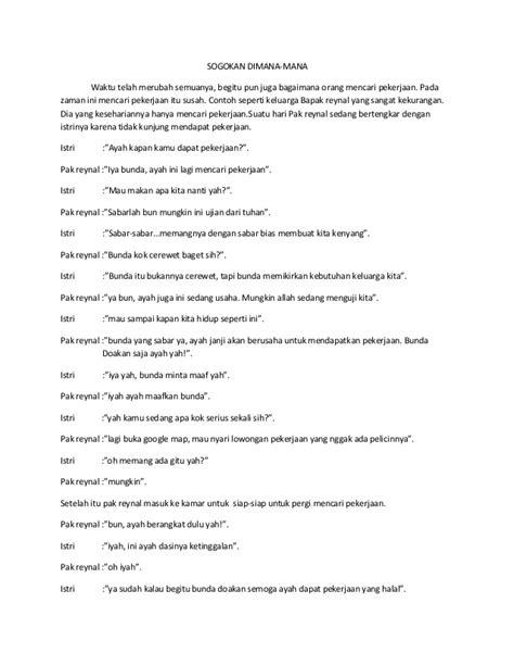 tugas 5 membuat teks anekdot hukum peradilan tugas drama anekdot 5 orang