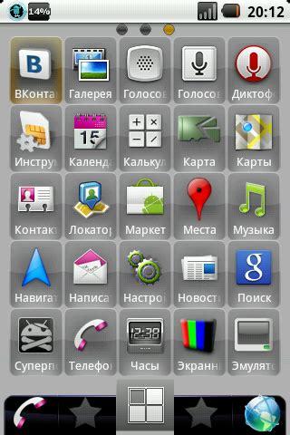 Launcher Themes 4pda | темы для adw launcher 4pda