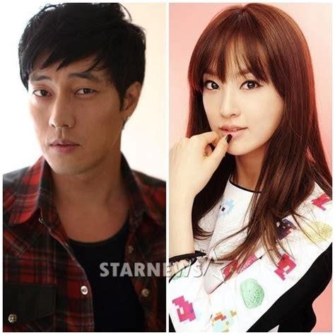 so ji sub lee joo yeon nb actor so ji sub and after school s jooyeon rumored to