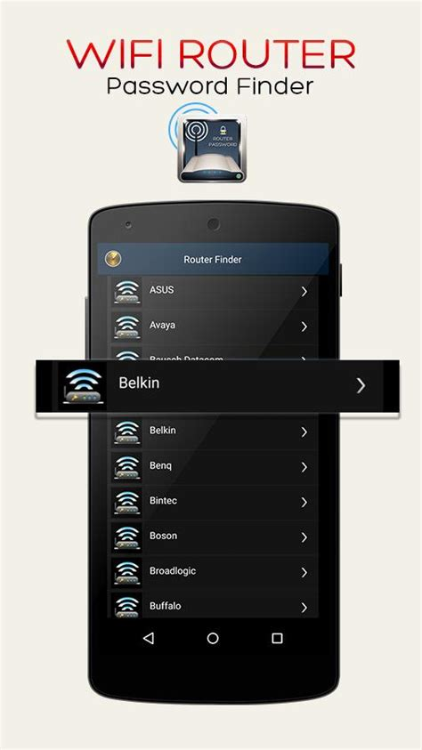 router key apk free wifi password router key 3 0 apk android tools apps