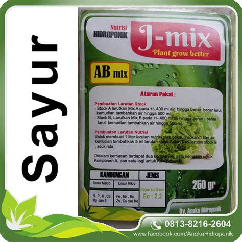 Nutrisi Ab Mix Hidroponik Sayur jual pupuk nutrisi ab mix hidroponik sayur j mix 250gr